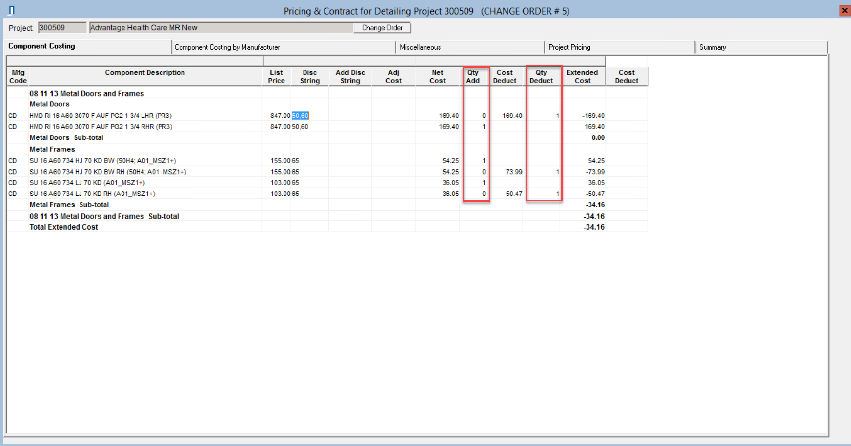 Pricing window; shows the location of the Qty Add column and Qty Deduct column.
